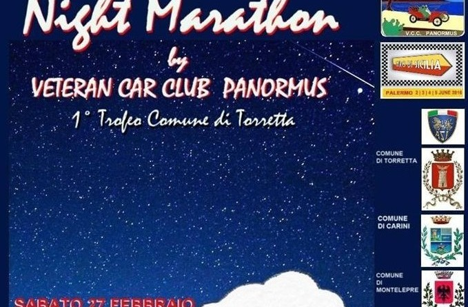 night marathon