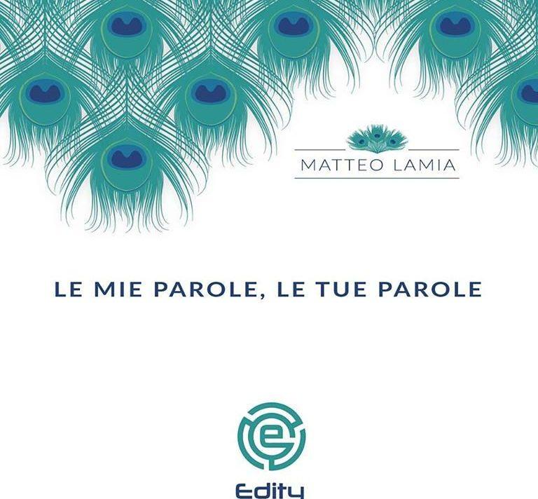 lamia4