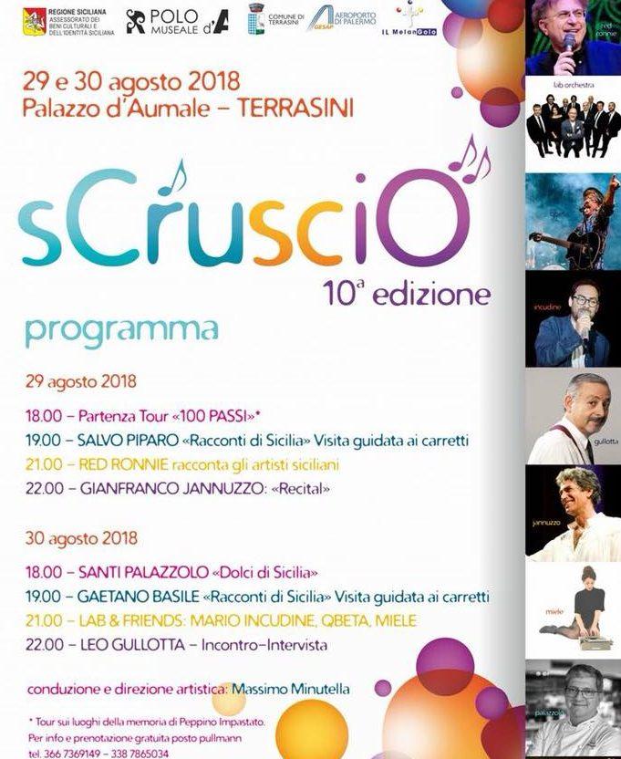scruscio