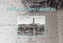 Viaggio a Capo Granitola, il nuovo libro di Gianluca Serra